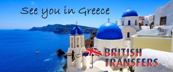 Greece Airport Transfers